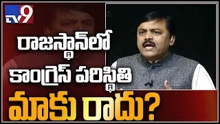 GVL Narasimha Rao in Encounter with Murali Krishna..