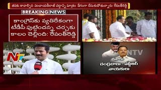 Revanth Reddy Responds to Motkupalli Narasimhulu Comments ..