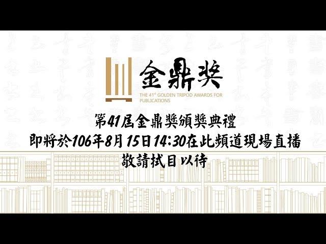 台人群坐北車大廳 郝廣才:台灣人是否越來越像外勞了呢?
