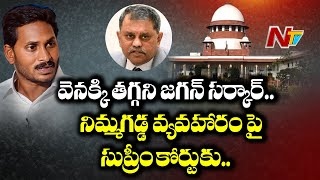 AP govt moves SC against HC verdict in SEC Nimmagadda Rame..
