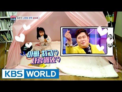 Seyoon's way to save heating bills [Mr. House Husband / 2016.12.27]