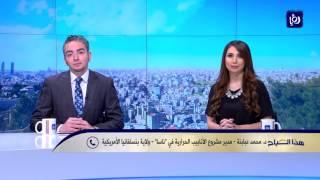 د. محمد العبابنة - انجاز أردني في علم الفضاء عبر وكالة ناسا - هذا الصباح ...