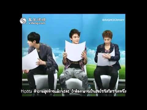 [Thai Sub] 120613 iFeng Yinyue Jia Interview - EXO-M [Part 1-2]