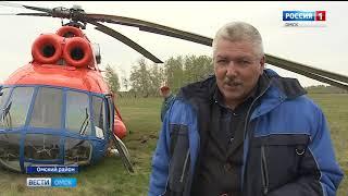 В Омском районе совершил аварийную посадку вертолет «Ми-8Т»