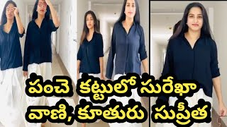 Tollywood actress Surekha Vani stunning looks go viral..
