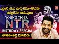 Jr NTR birthday special videos 2020