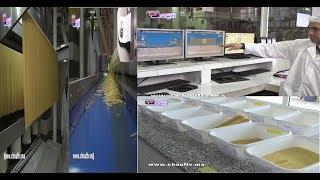 بالفيديو..في قلب مصنع داليا بحد السوالم..مراحل مهمة قبل تصدير المنتوج الغدائي إلى 30دولة     |   روبورتاج