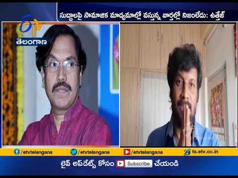 Actor Uttej on Suddala Ashok Teja's ill-health; comments on Chiranjeevi