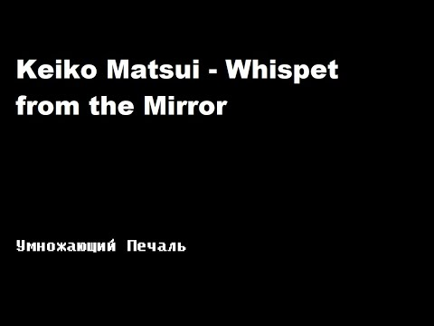 Keiko Matsui - Whisper from the Mirror.mp4