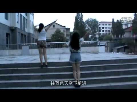 Han Geng - Hero MV