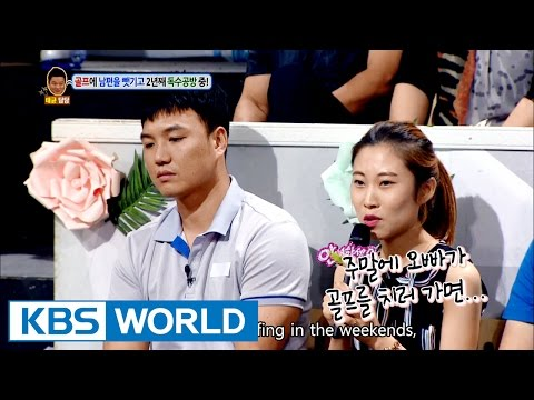 My husband has been stolen! [Hello Counselor / 2016.09.19]