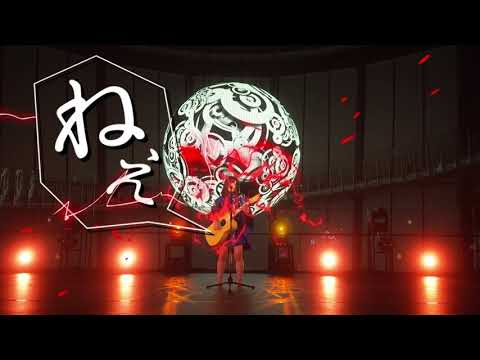 10.16「LIVE DIVE 酸欠少女さユり」Offcial Teaser vol.1