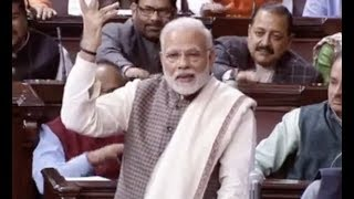 FULL SPEECH : Narendra Modi Speech In Rajya Sabha Today 2018...Congress Party...Triple Talaq Bill
