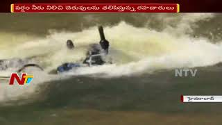 Locals Rescued Man From Flood Water in Nacharam..