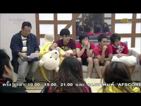 EXO K เข้าบ้าน AF 29-07-55