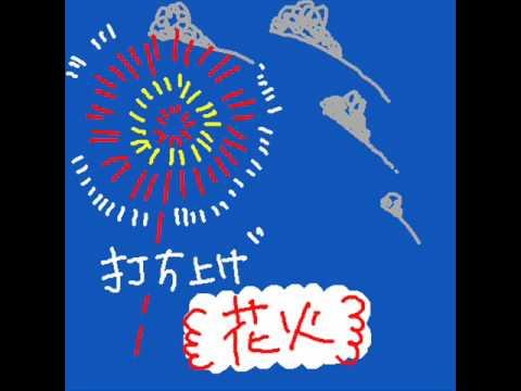 夏祭り(カバー)/ゆず cover
