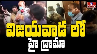 Atchannaidu arrest: Police high alert at ACB Judge residen..