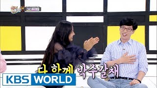 "Hyori being harsh with Jaeseok ""Leave when applause is loudest!"" [Happy Together/2017.07.20]"