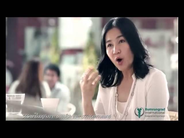 ประสบการณ์บำรุงราษฎร์ - มะเร็งเต้านม