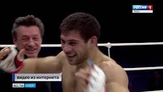 Александр Шлеменко 14 октября проведет очередной бой
