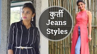 How to Wear Kurtis with jeans for college / Office | Jeans with Kurti Styles | Aanchal