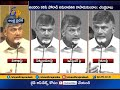 This is a 5 Cr People Problem, not a One: Chandrababu Attacks on YCP Govt