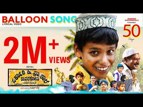 Sarkari Hiriya Prathamika Shaale-Kasaragodu Reviews, Ratings, Box