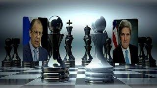 США— Россия: шахматная партия. Джон Керри и Сергей Лавров