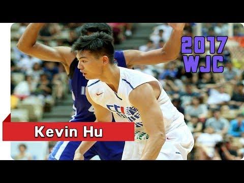 2017 WJC - 胡瓏貿 Kevin Hu - 瓊斯盃中華籃 - 新的世代│Energy guy打出驚奇表現│