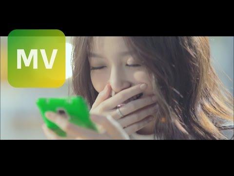 汪小敏Tracy Wang《被寂寞加為好友》Official 完整版 MV [HD]