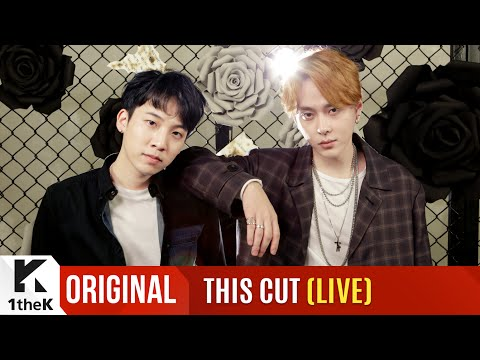 THIS CUT(Full Live): Yong Junhyung _ After This Moment (Feat.DAVII) [SUB]