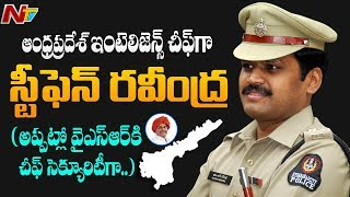 IPS officer Stephen Ravindra appointed as AP new Intellige..