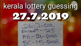 Kerala Lottery Result and Analysis of New Guessing Technique 100