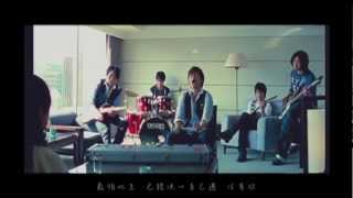 五月天 - 突然好想你 MV YouTube 影片