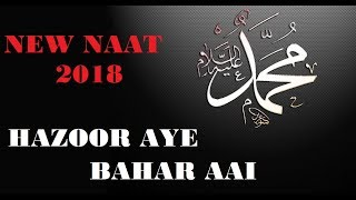 THE MOST BEAUTIFUL NAAT 2018   NEW NAAT 2018 LATEST