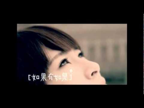 鄧福如 Afu - 如果有如果 鋼琴版
