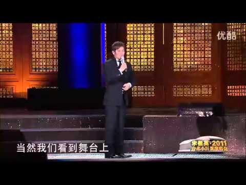 宋祖英2011台北小巨蛋音乐会 高清