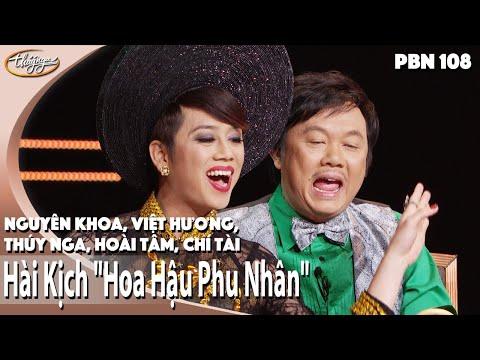 PBN 108 | Hài Kịch