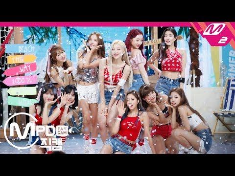 [MPD직캠] 우주소녀 직캠 4K 'Boogie Up' (WJSN FanCam)   @MCOUNTDOWN_2019.6.6
