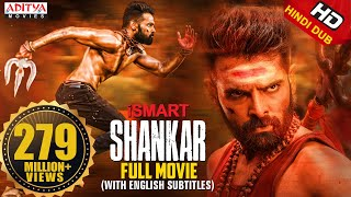 iSmart Shankar full movie (2020) | Hindi Dubbed Movie | Ram Pothineni, Nidhi Agerwal, Nabha Natesh