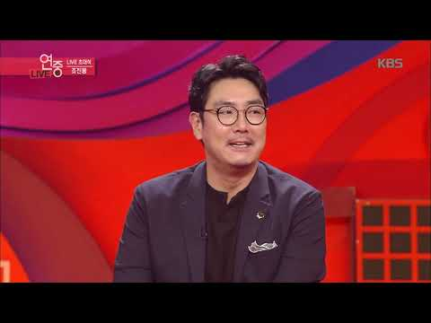 믿고 보는 천생배우, 라이브 초대석 조진웅! [연예가중계/Entertainment Weekly] 20190823