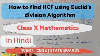 Tired of search for maths help on youtube?