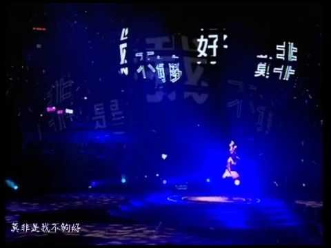 Jolin Tsai 蔡依林『MYSELF世界巡迴演唱會_北京場』─ 我《 I 》