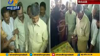 Chandrababu Celebrated Birthday Celebrations with Auto Dri..