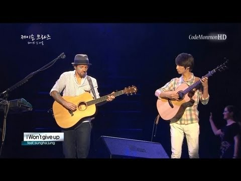 Baixar Jason Mraz ft. Sungha Jung - 93 Million Miles / I won't give up (May 31, 2013)