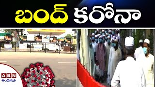 Ground report on Covid-19 lockdown in Andhra Pradesh and T..