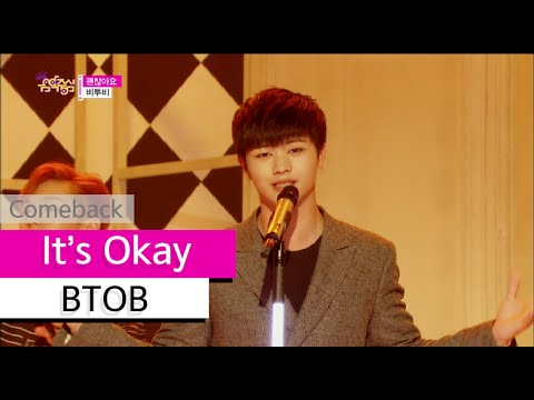 [Comeback Stage] BTOB - It's Okay, 비투비 - 괜찮아요, Show Music core 20150704