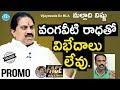 Vijayawada Ex MLA Malladi Vishnu Exclusive Interview - Promo