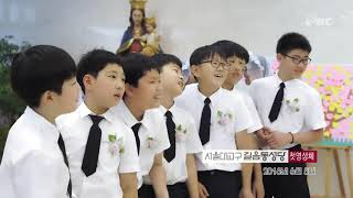 Cùng ngắm nhìn Bí tích Thánh Thể nơi các em Giáo hội Hàn Quốc. Thật tuyệt vời
