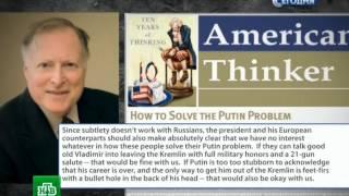 Америка открыто заявляет, что хочет смерти Путина